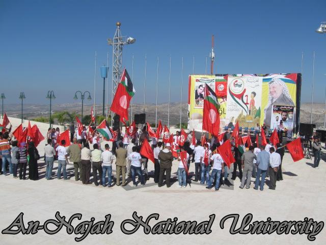 المهرجان الانتخابي للكتل الطلابية