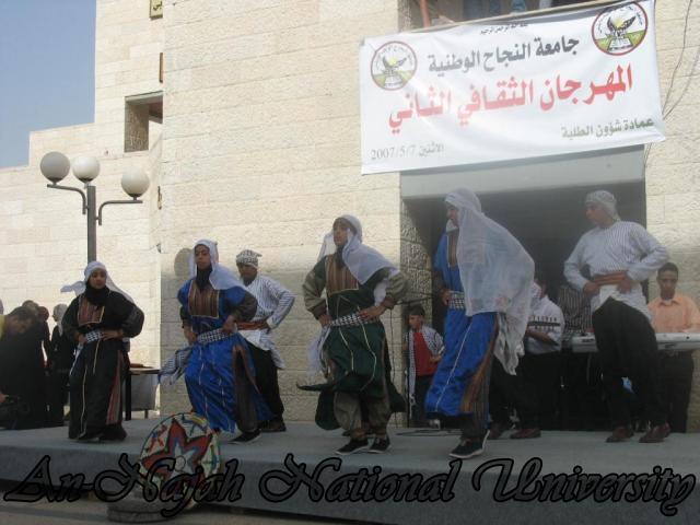 المهرجان الثقافي الثاني لعمادة شؤون الطلبة