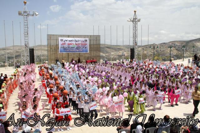 المهرجان الرياضي السنوي لمدارس الاناث 11