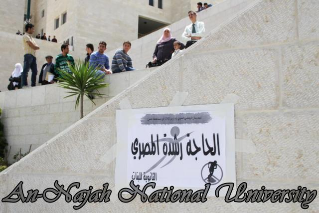 المهرجان الرياضي السنوي لمدارس الاناث 14