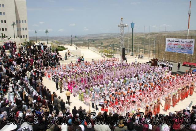 المهرجان الرياضي السنوي لمدارس الاناث 15