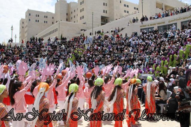 المهرجان الرياضي السنوي لمدارس الاناث 22