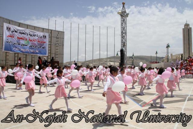 المهرجان الرياضي السنوي لمدارس الاناث 23