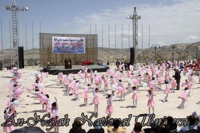 المهرجان الرياضي السنوي لمدارس الاناث 24