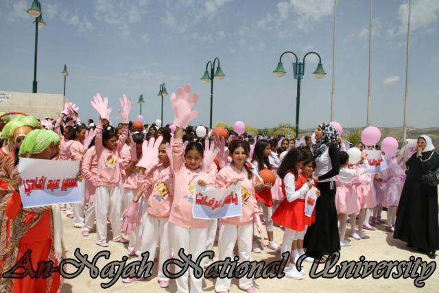 المهرجان الرياضي السنوي لمدارس الاناث 3