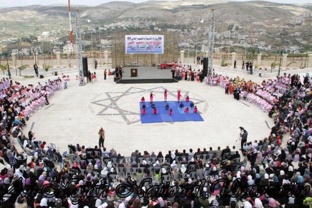 المهرجان الرياضي السنوي لمدارس الاناث 33