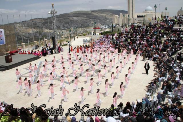 المهرجان الرياضي السنوي لمدارس الاناث 36