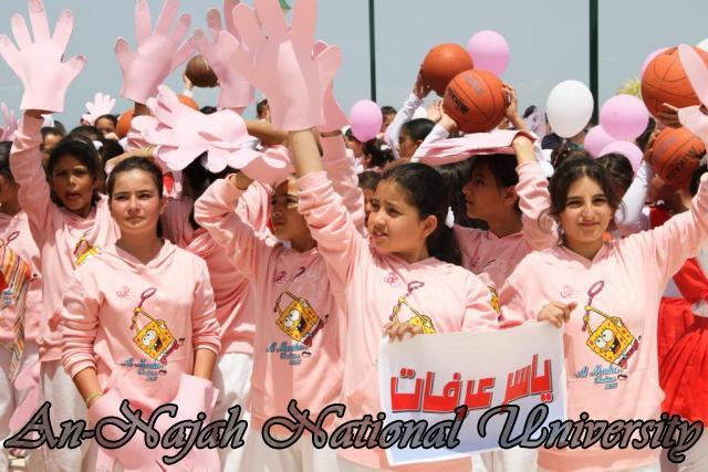 المهرجان الرياضي السنوي لمدارس الاناث 5