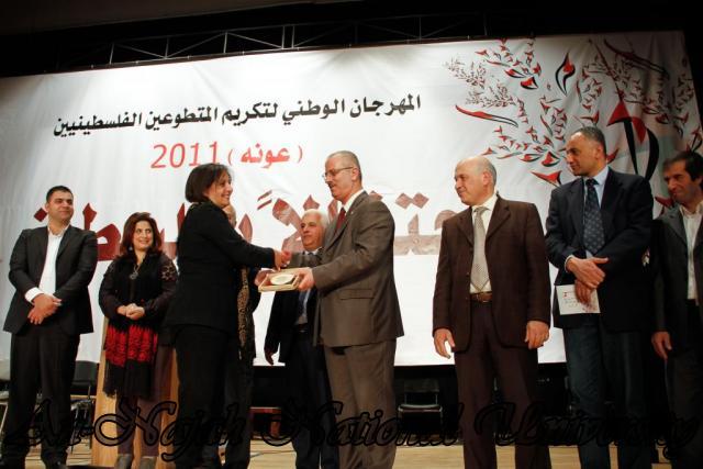 المهرجان الوطني لتكريم المتطوعين الفلسطينيين عونه 2011 3