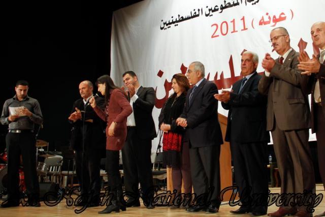 المهرجان الوطني لتكريم المتطوعين الفلسطينيين عونه 2011 6