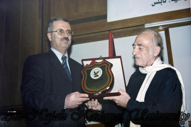 امسية عازف البايانو الارجنتيني ميغل انجل استريلا