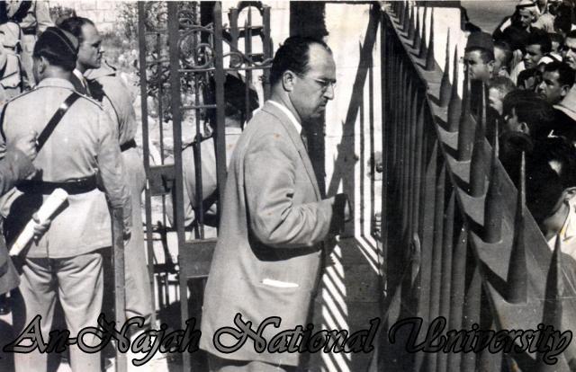 انتخابات بلدية نابلس 1946