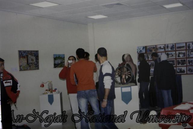 انتخابات مجلس اتحاد الطلبة