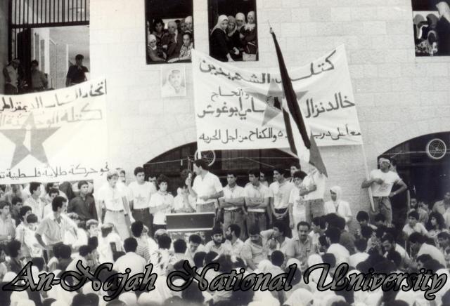 انتخابات مجلس الطلبة (48)