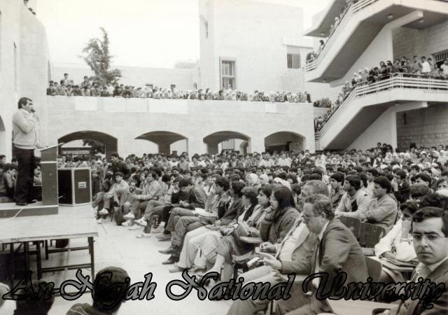 انتخابات مجلس الطلبة