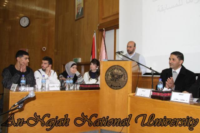 انطلاق مسابقات النجاح الثقافية  (11)