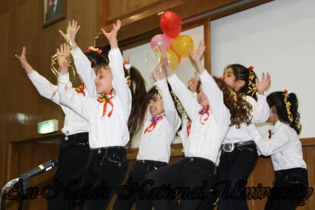 برنامج التعليم المساند   مركز الخدمة المجتمعية 14