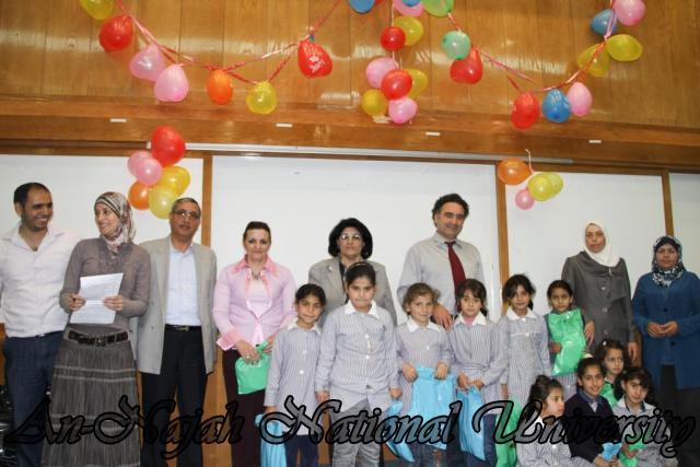 برنامج التعليم المساند   مركز الخدمة المجتمعية 18