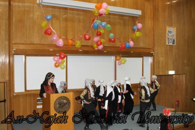 برنامج التعليم المساند   مركز الخدمة المجتمعية 3