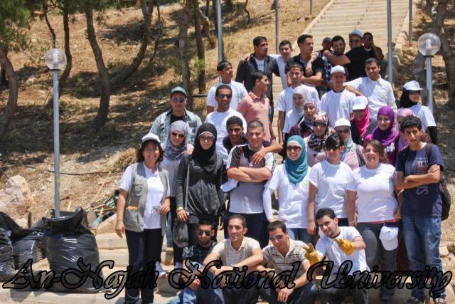 برنامج العمل التطوعي المشترك بين الجامعات   مركز الخدمة المجتمعية 14