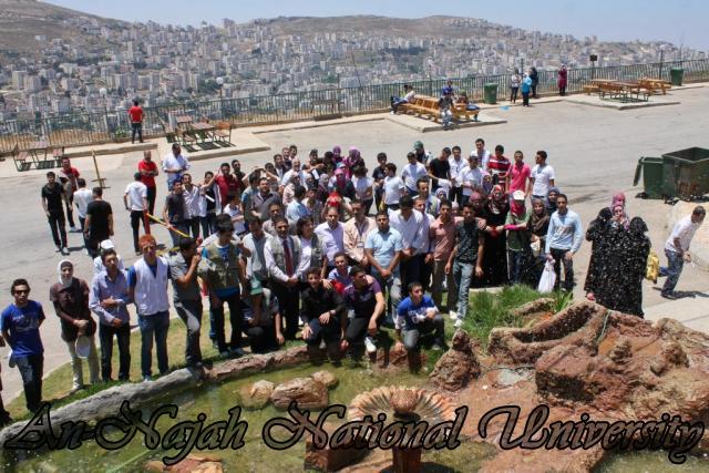 برنامج العمل التطوعي المشترك بين الجامعات   مركز الخدمة المجتمعية 15