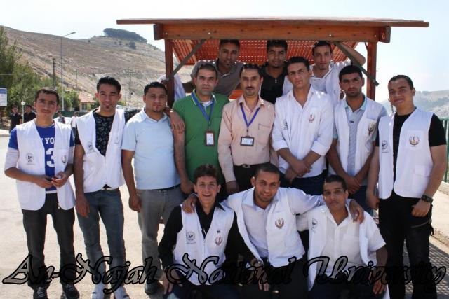 برنامج العمل التطوعي المشترك بين الجامعات   مركز الخدمة المجتمعية 17