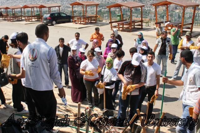 برنامج العمل التطوعي المشترك بين الجامعات   مركز الخدمة المجتمعية 2