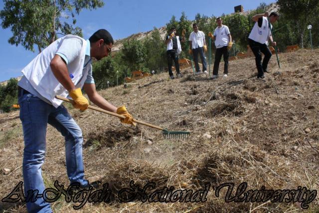 برنامج العمل التطوعي المشترك بين الجامعات   مركز الخدمة المجتمعية 5