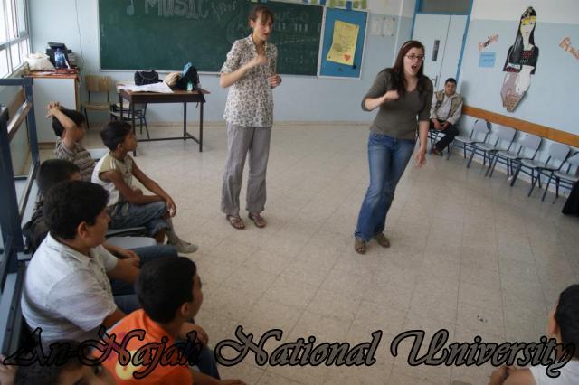 برنامج زاجل للتبدال  الشبابي الدولي