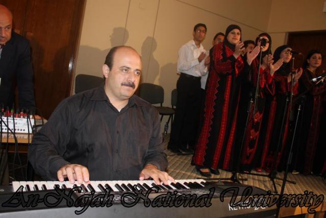 تخريج الفوج الثامن من طلبة كلية هشام حجاوي