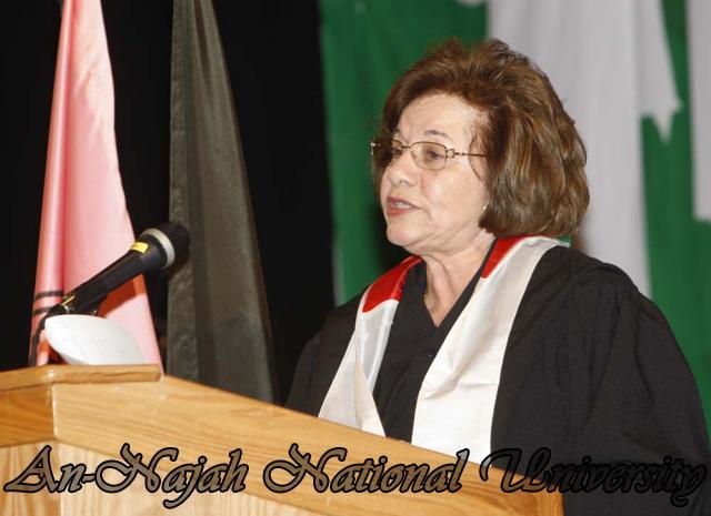 معالي وزيرة التربية والتعليم العالي الأستاذة لميس العلمي
