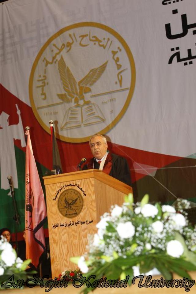 دولة رئيس الوزراء الدكتور سلام فياض