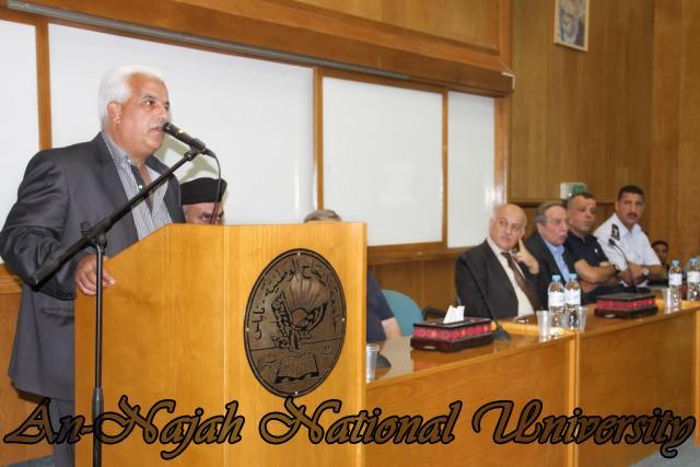 تكريم مدير شرطة نابلس  سابقاً عمر البزور 11.09.2012 13
