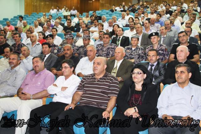 تكريم مدير شرطة نابلس  سابقاً عمر البزور 11.09.2012 17