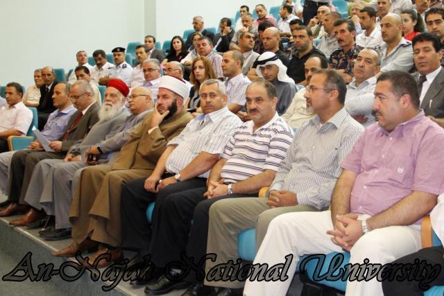 تكريم مدير شرطة نابلس  سابقاً عمر البزور 11.09.2012 2