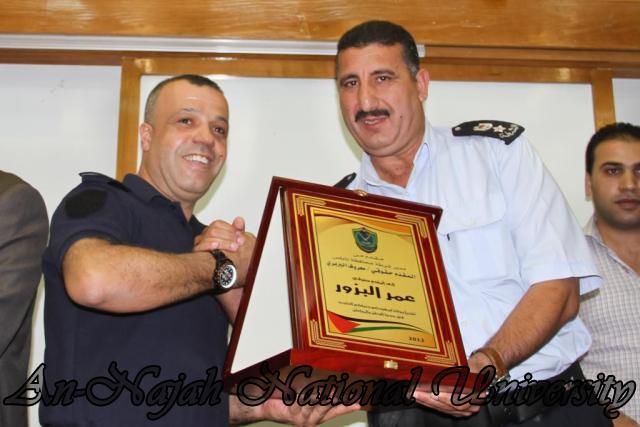 تكريم مدير شرطة نابلس  سابقاً عمر البزور 11.09.2012 25