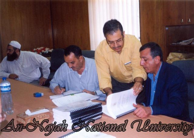 توقيع اتفاقية بناء الجامع