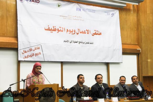 جامعة النجاح الوطنية تعقد ملتقى الأعمال ويوم التوظيف 2012 06.12.2012 1