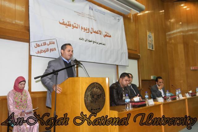 جامعة النجاح الوطنية تعقد ملتقى الأعمال ويوم التوظيف 2012 06.12.2012 10