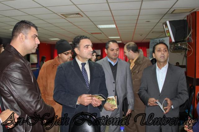 جامعة النجاح الوطنية تعقد ملتقى الأعمال ويوم التوظيف 2012 06.12.2012 12