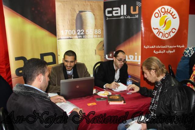 جامعة النجاح الوطنية تعقد ملتقى الأعمال ويوم التوظيف 2012 06.12.2012 15