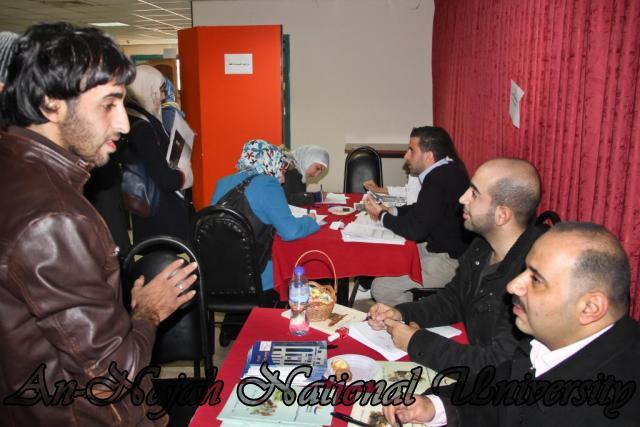 جامعة النجاح الوطنية تعقد ملتقى الأعمال ويوم التوظيف 2012 06.12.2012 16