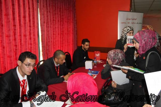 جامعة النجاح الوطنية تعقد ملتقى الأعمال ويوم التوظيف 2012 06.12.2012 18