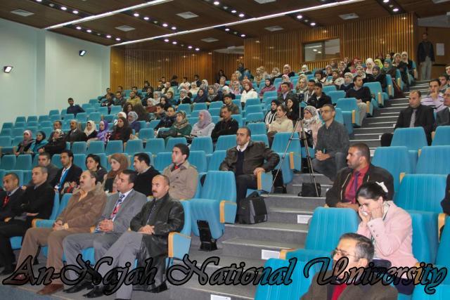 جامعة النجاح الوطنية تعقد ملتقى الأعمال ويوم التوظيف 2012 06.12.2012 2