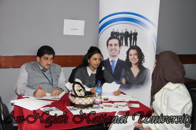 جامعة النجاح الوطنية تعقد ملتقى الأعمال ويوم التوظيف 2012 06.12.2012 20