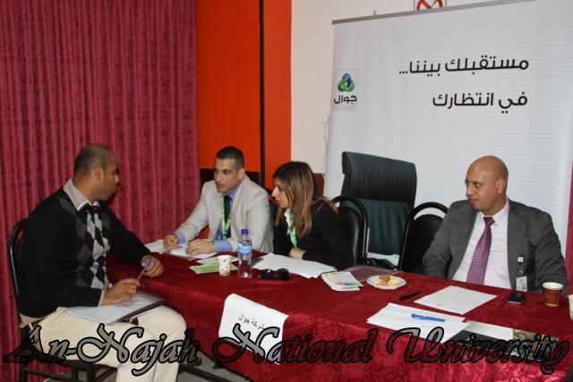 جامعة النجاح الوطنية تعقد ملتقى الأعمال ويوم التوظيف 2012 06.12.2012 23