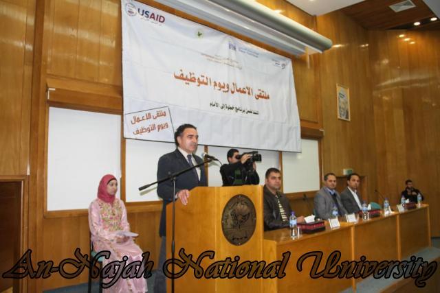 جامعة النجاح الوطنية تعقد ملتقى الأعمال ويوم التوظيف 2012 06.12.2012 3