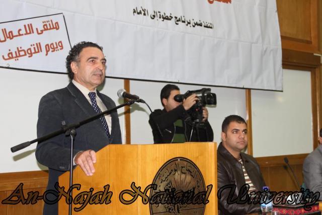 جامعة النجاح الوطنية تعقد ملتقى الأعمال ويوم التوظيف 2012 06.12.2012 5