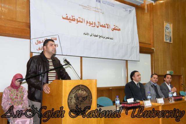 جامعة النجاح الوطنية تعقد ملتقى الأعمال ويوم التوظيف 2012 06.12.2012 6