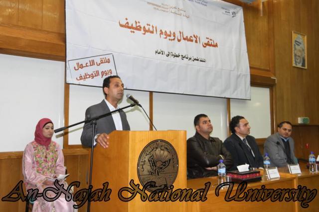جامعة النجاح الوطنية تعقد ملتقى الأعمال ويوم التوظيف 2012 06.12.2012 8